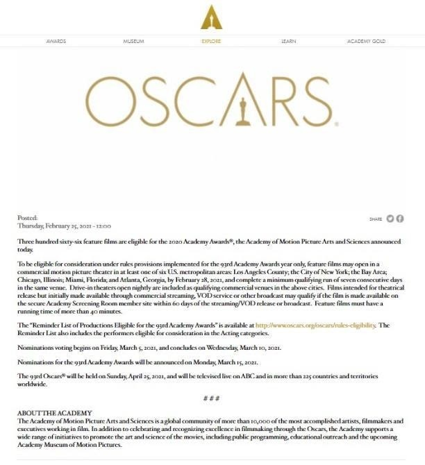 the oscars best picture award press release