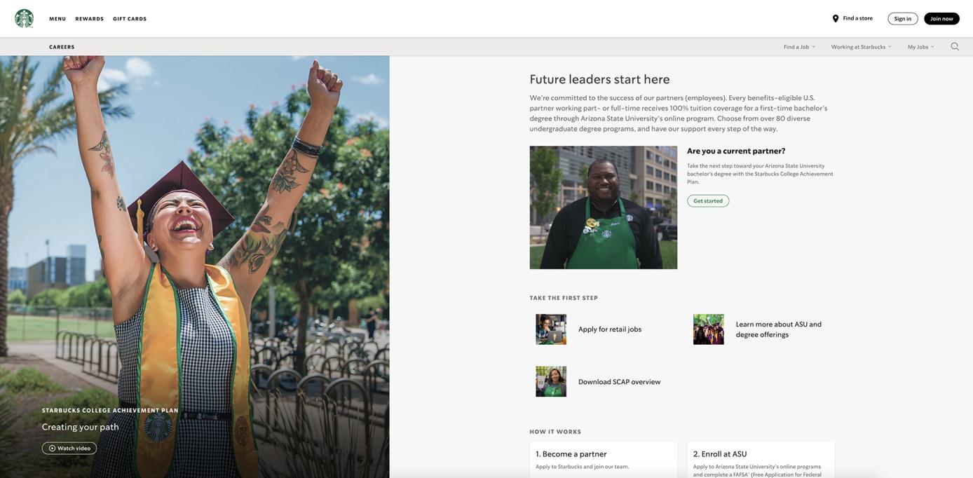 La page de bourses de Starbucks