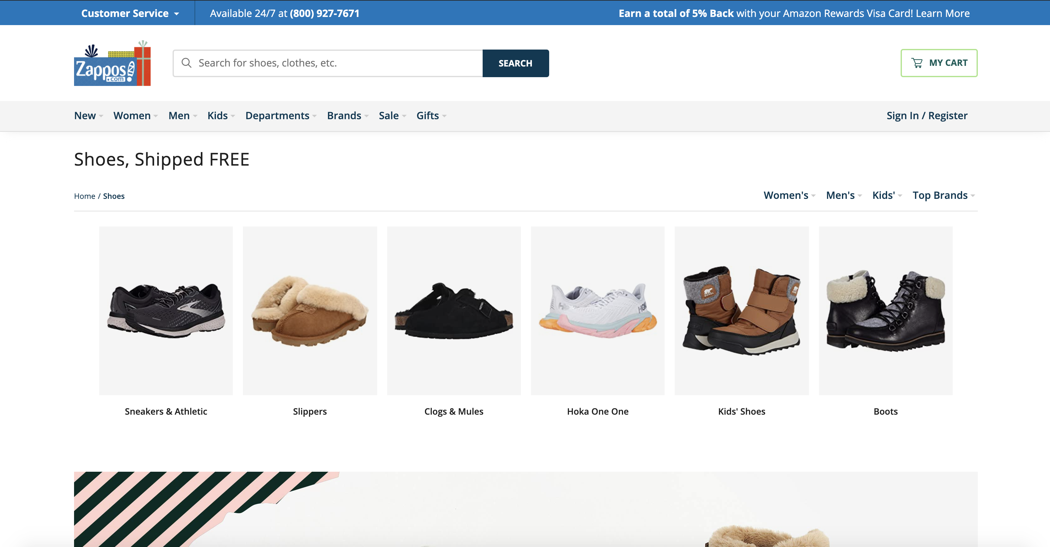 Zappos Shoes page screenshot