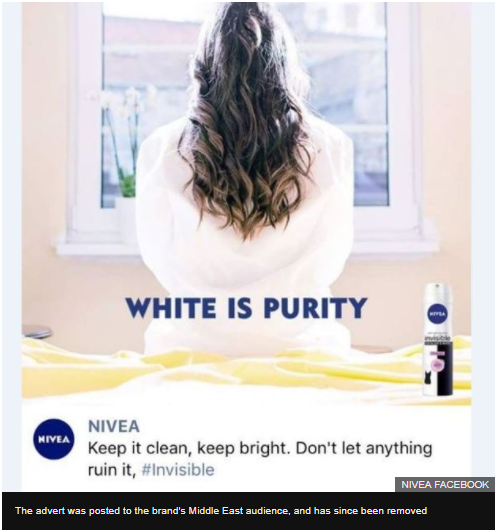 White is purity_ad image