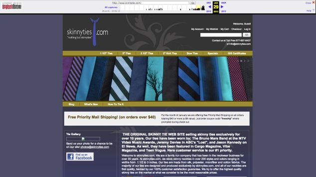 website before optimization