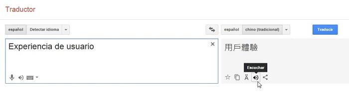 Experiencia de usuario Traductor