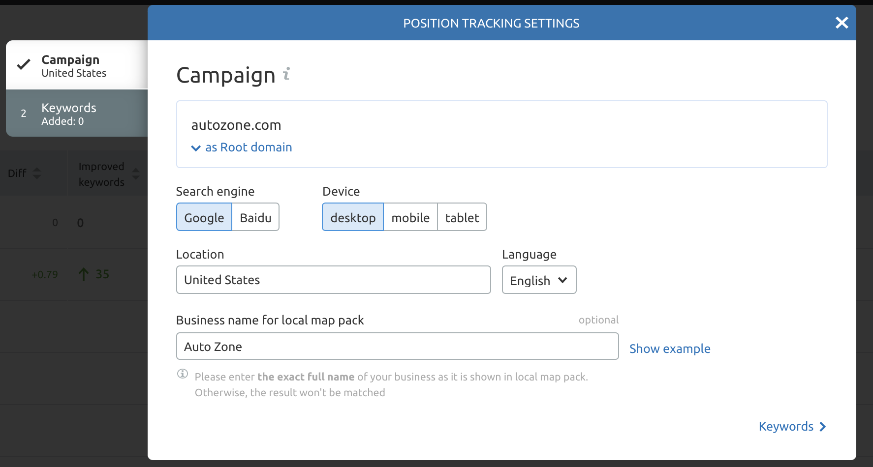 Position Track Campaign Settings page for audit data