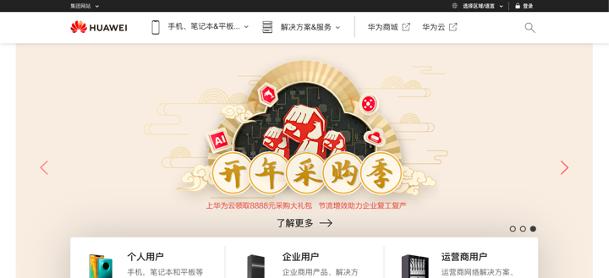 Design UX: erros a serem evitados em Sites Multilíngues. Imagem 5