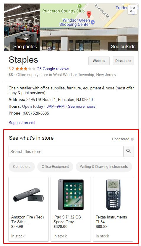 Updated Google knowledge panel SERP feature