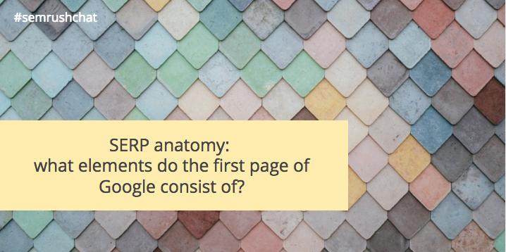 SERP Anatomy