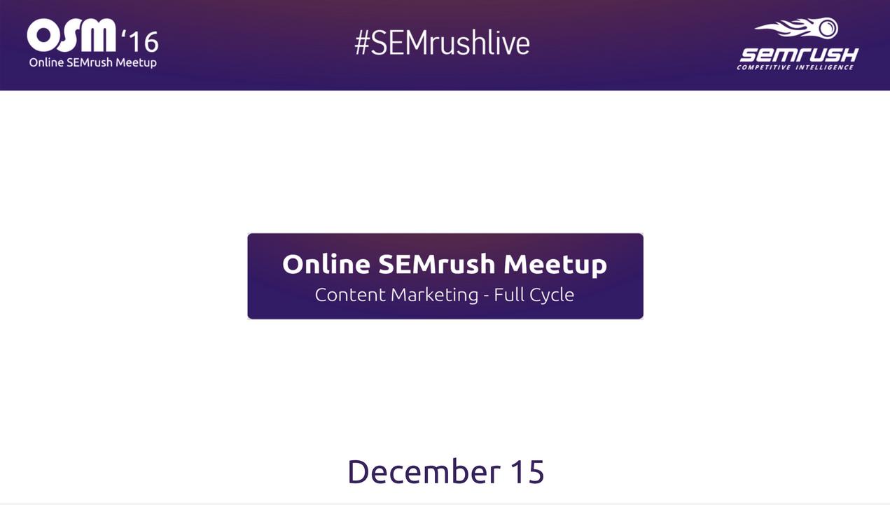 OSM16 - Online SEMrush Meet Up