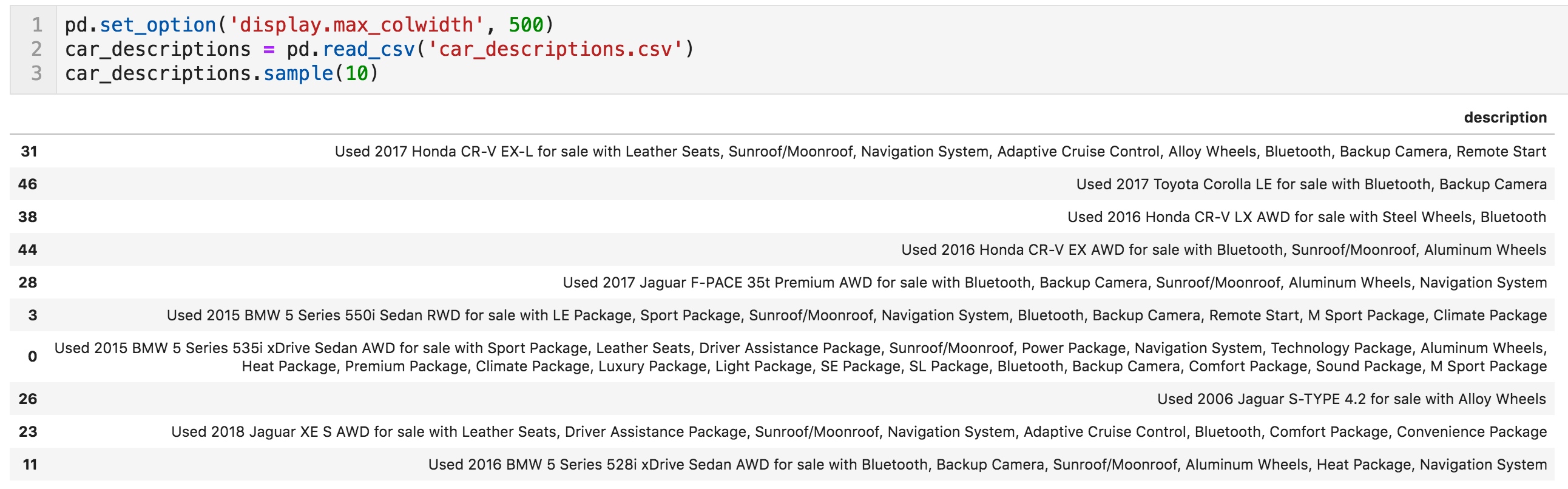 Sample car descriptions