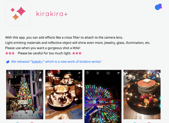 Kirakira: app per aggiungere effetti alle foto su instagram