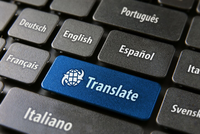 La traducción de contenidos