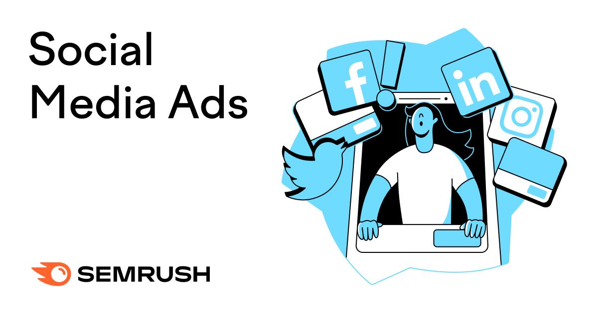 你的社交媒體廣告有什麼問題(以及如何解决)