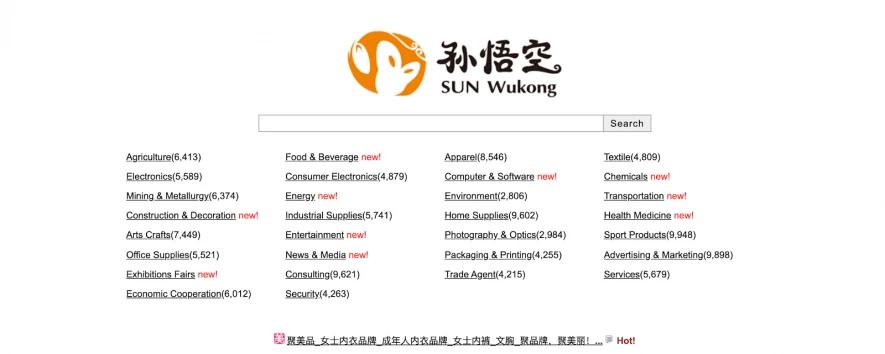 Toxic Backlinks - Navegar por web de directorio