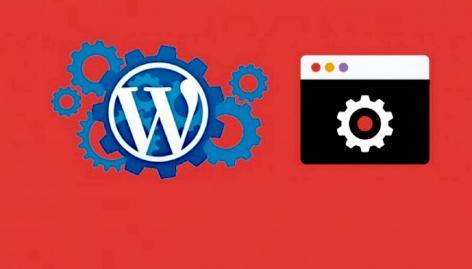 Anteprima: Ottimizzazione SEO per WordPress: le basi per cominciare