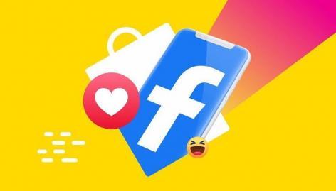 Anteprima: Facebook Shops: un e-commerce alla portata di tutti