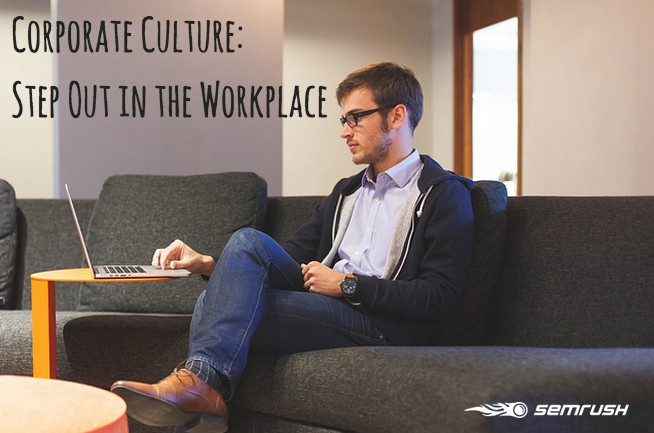 Corporate Culture: Step Out in the Workplace to Stomp Out 'LAHI'