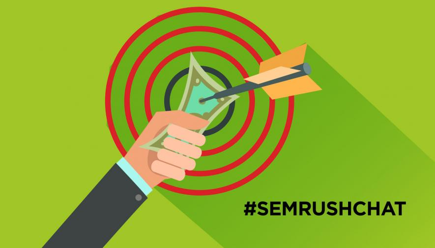 The Role of Paid Media in Your Marketing Mix #semrushchat