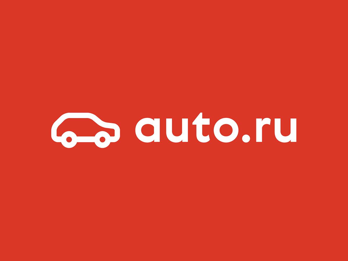 auto.ru Favicon