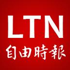 ltn.com.tw Favicon