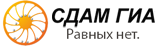sdamgia.ru Favicon